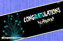 Congratulations Husband